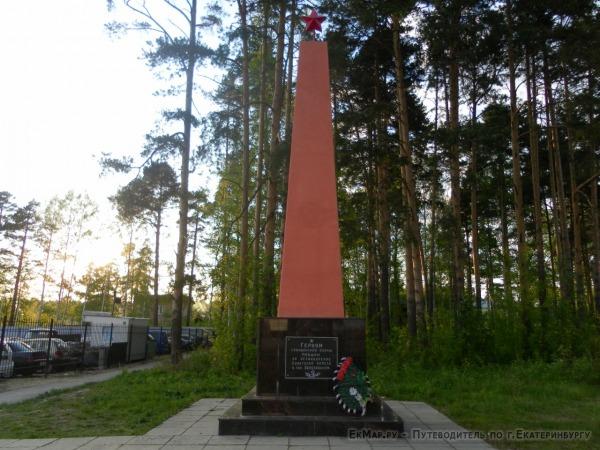 Памятник Героям Советской войны
