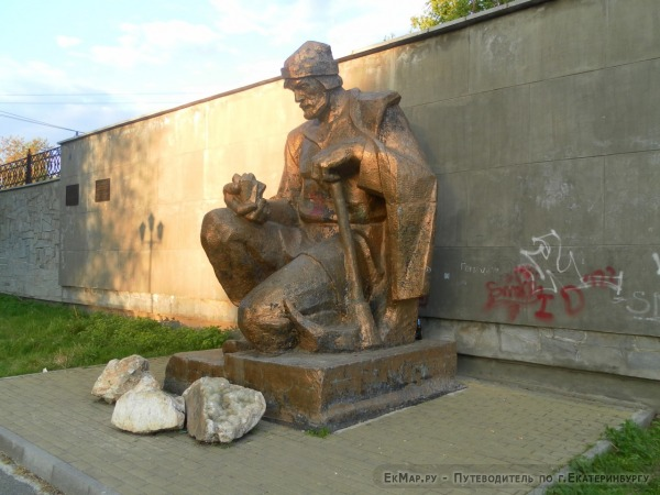Памятник первооткрывателю золота Ерофею Маркову