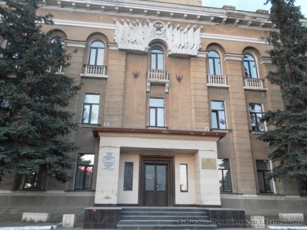 Березовская школа искусств №2