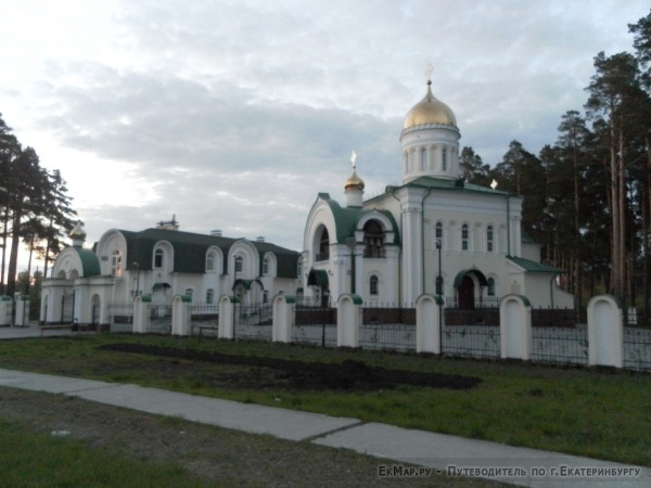 Храм во имя Святого мученика Иоанна Воина