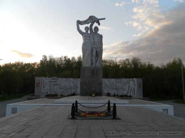 Памятник солдатам Великой Отечественной Войны, Вечный огонь