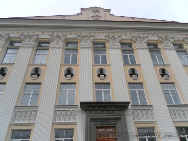 Галерея библиотеки Белинского