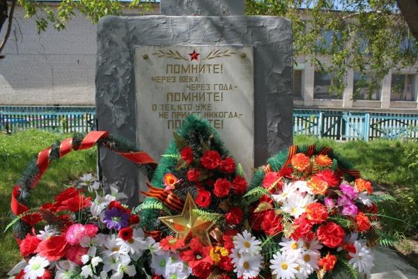 Мемориал погибшим в годы ВОВ в деревне Тарасково