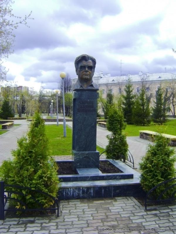 Бюст Савчука