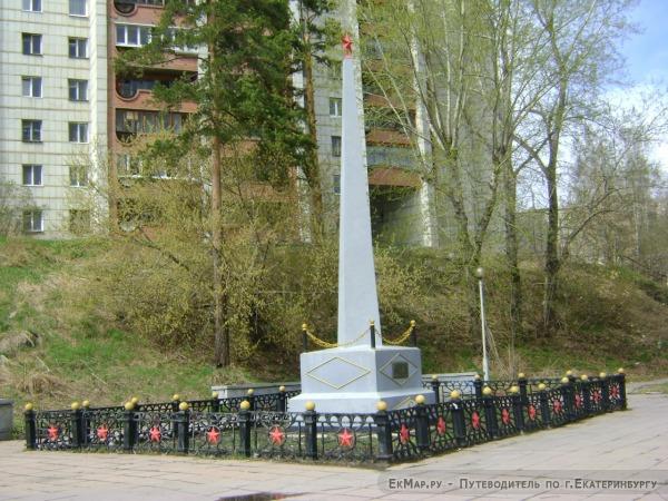 Мемориал Красногвардейцам гражданской войны