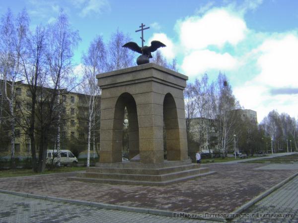 Монумент в память новоуральцев, погибших в локальных конфликтах