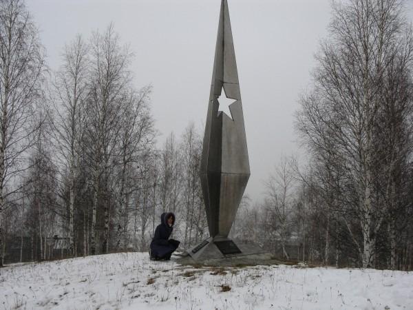 Памятник С.Г. Белову