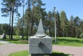 Мемориальный комплекс жертв политических репрессий 1930-1950гг.