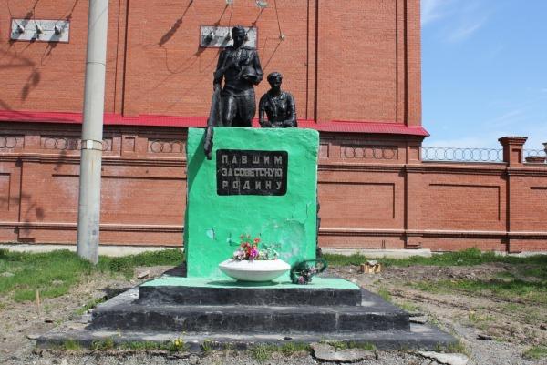 Памятник павшим за советскую родину