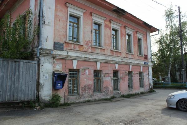 Дом торговца Громазова