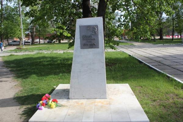 Памятник «Слава труженикам тыла 1941-1945г.»