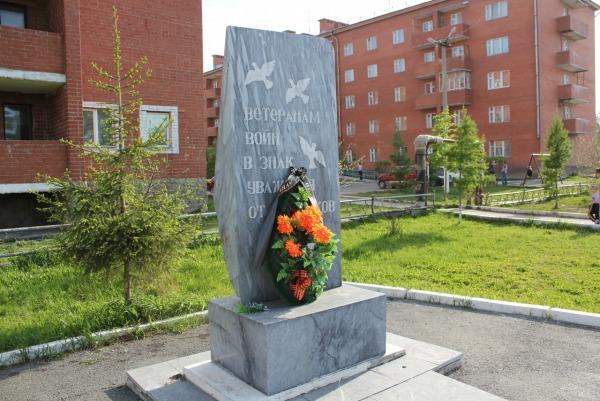 Памятник ветеранам войн в знак уважения от предков