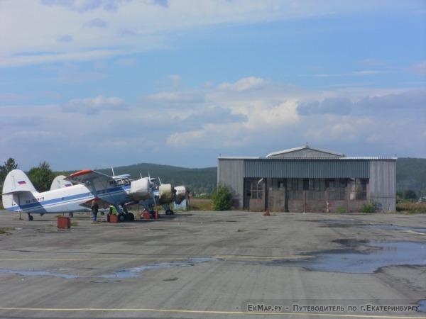 Аэропорт Уктус (не рабочий)