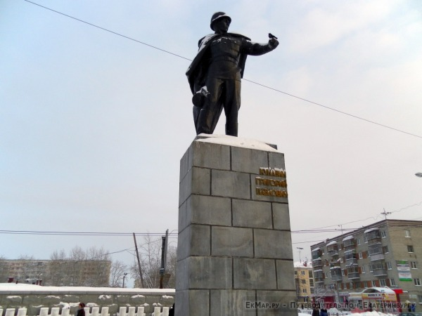 Памятник Кунавину Г.П.