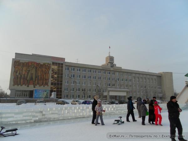 Администрация города Каменск-Уральский