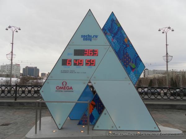 Монумент «Олимпийский будильник» (демонтирован)