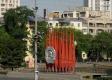 «Красные знамена» и «Орден Ленина» на плотинке (Демонтирован) - Так выглядел орден Ленина, который сняли еще в 2009 году.