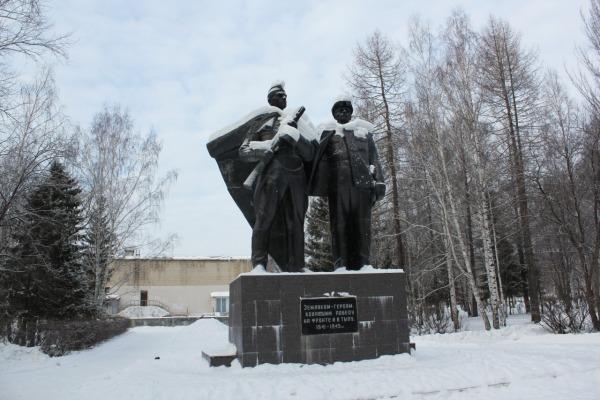 Памятник Солдату и Рабочему