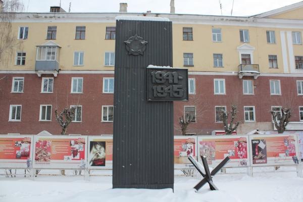 Мемориал Ревдинцам погибшим в годы ВОВ