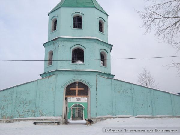 Церковь на ул. Мамина-Сибиряка