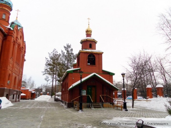 Храм во имя Святителя Николая
