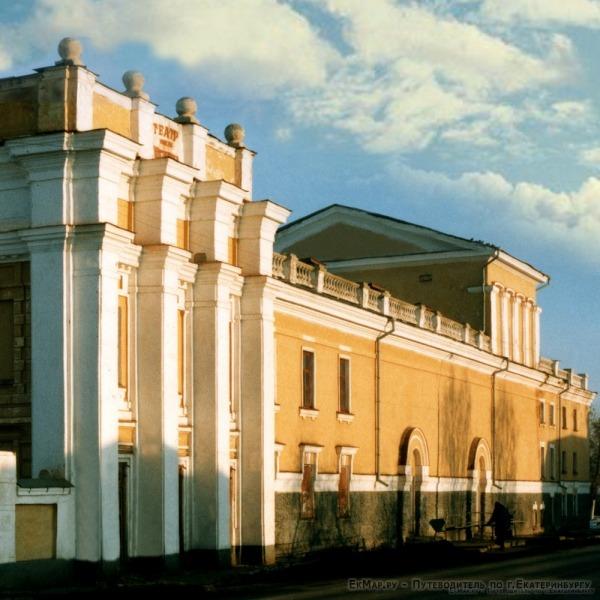 Ирбитский драматический театр им.А.Н.Островского