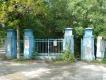 Парк культуры и отдыха Уралмаша