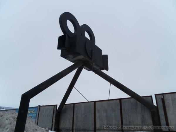 Арт-объект «Кинокамера»