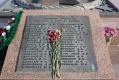 Мемориал работникам кирпичного завода погибшим в боях за родину