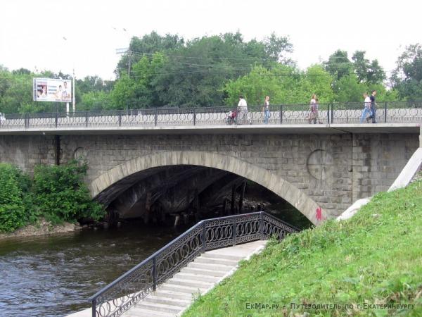 Мост по ул. Куйбышева