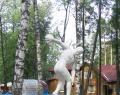 Центральный Парк Культуры и Отдыха им. В.В. Маяковского (ЦПКиО)