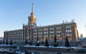 Фотография Екатеринбурга