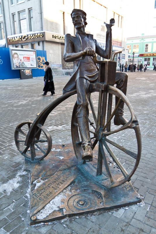 Памятник велосипеду в екатеринбурге памятники из гранита отзывы аврора