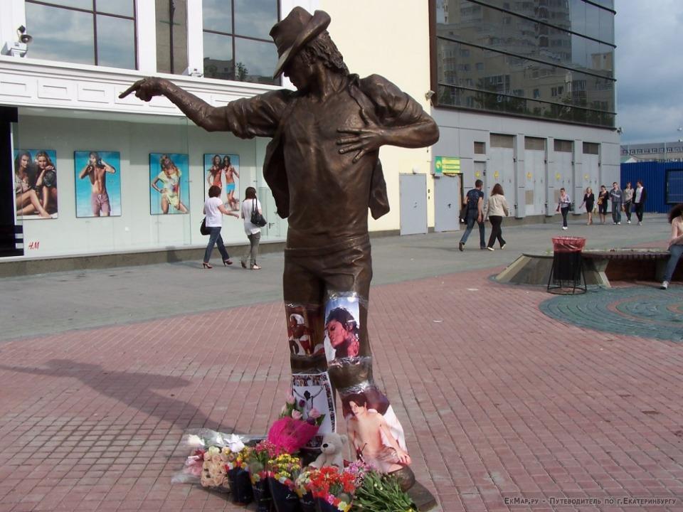 Памятник Майклу Джексону  Екатеринбург