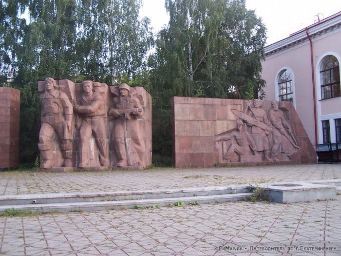 памятник героям вов в екатеринбурге мёртвому морю