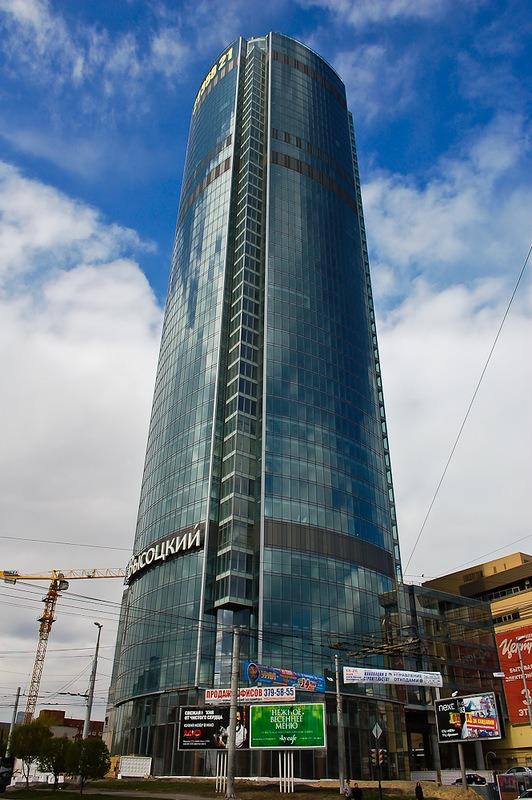 картинки про небоскреб высоцкий