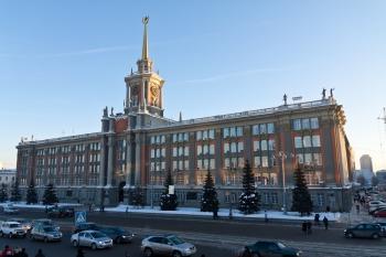 Екатеринбург исторический город